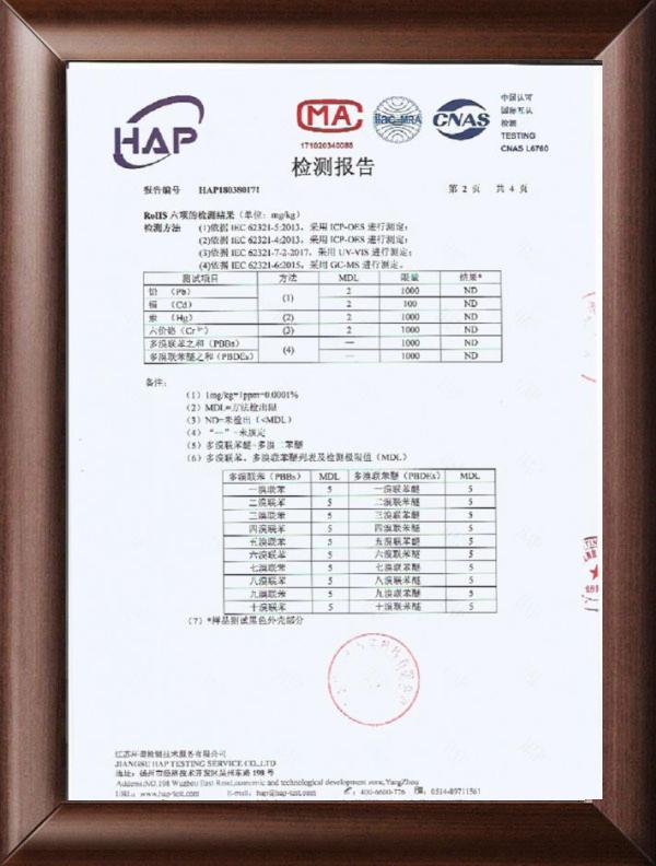优比施荣誉资质:后备式ups电源uk660二