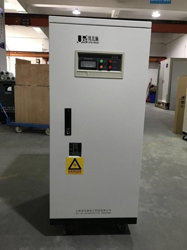 优比施上海建筑科学研究院集团三相稳压器合作项目