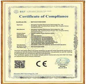 CE认证UPS电源