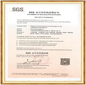SGS英文版认证