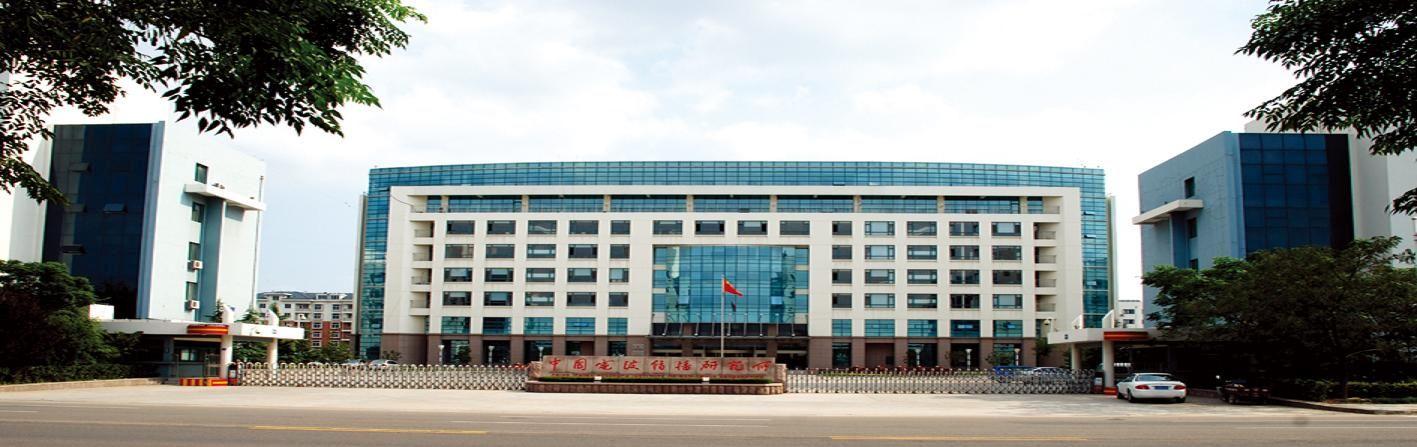 中国电子科技集团第二十二研究所定制UPS电源项目