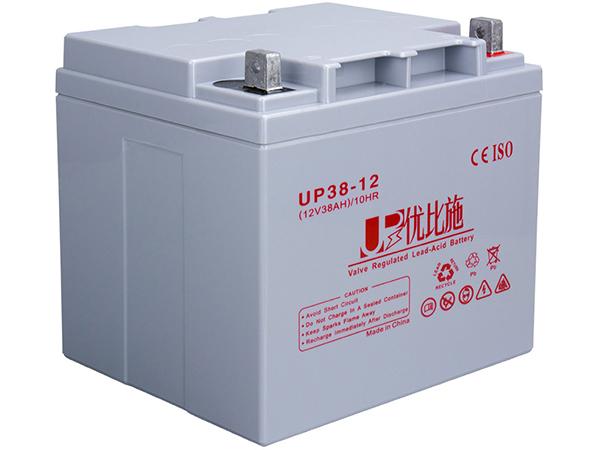 12V蓄电池38Ah ups电池(直流屏蓄电池)