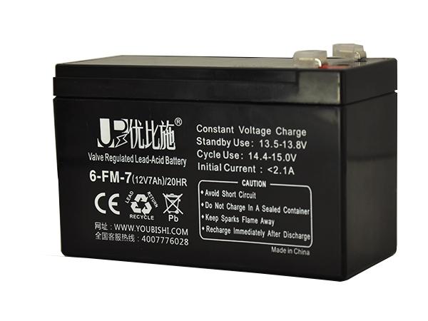 蓄电池12V7Ah ups电池 eps电池 直流屏电池 逆变器电池