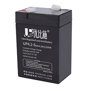 蓄电池6V4.2Ah ups电池 消防应急蓄电池