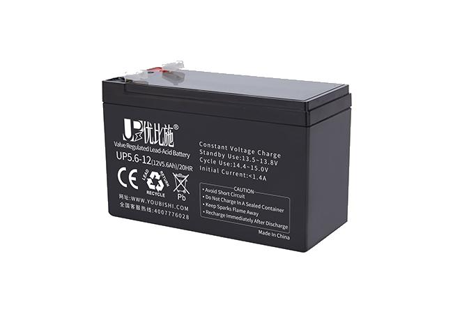 蓄电池12V5.6AH ups电池(应急灯电池 应急照明灯电池)