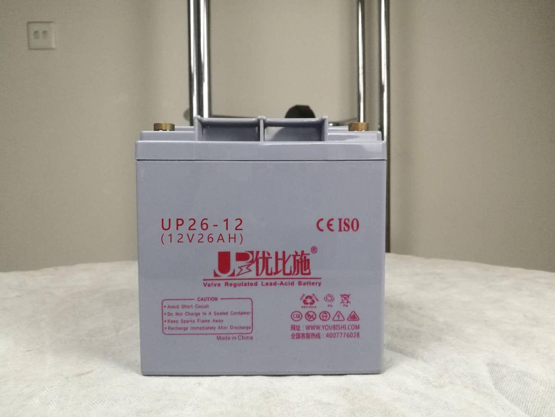 12V26Ah免维护蓄电池-蓄电池厂家-蓄电池价格