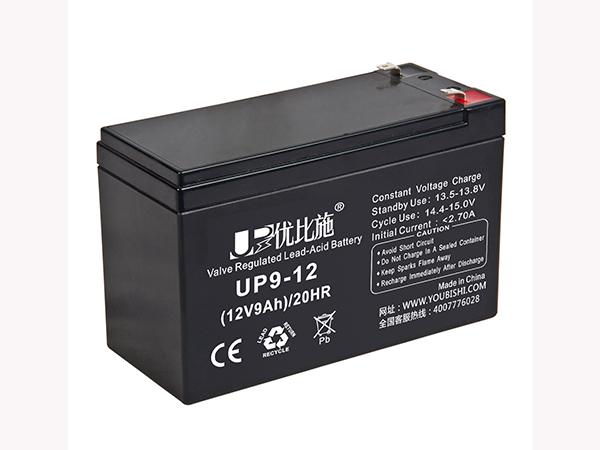 12V9Ah免维护铅酸蓄电池-12V蓄电池-电池生产厂家
