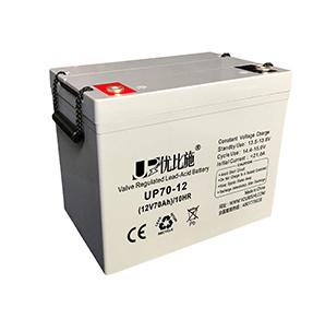 12V70Ah免维护铅酸蓄电池-蓄电池品牌-电池的价格