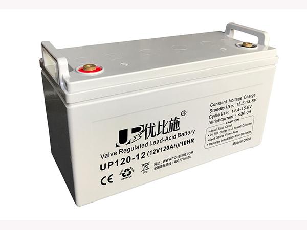 12V120Ah蓄电池-蓄电池容量-电池的型号